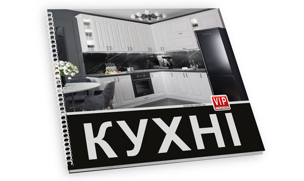 katalog-kitchen 2019
